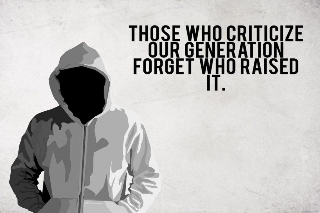 Those Who Criticiize Our Generation Citat plakat